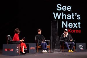 넷플릭스 '광폭 행보'...올해 K-콘텐츠 5500억원 투자