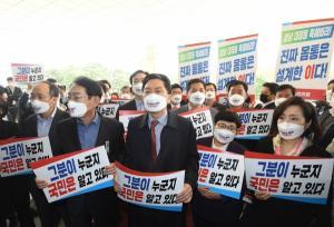 檢 대장동 부실 수사 논란에 기승전 '특검' 읊는 언론